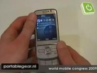Миниобзор Nokia 6710 Navigator