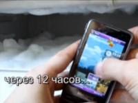 Краш-тест Samsung WiTu