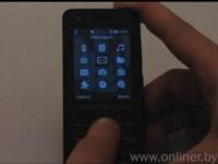 Видео обзор Samsung M7500 Emporio Armani: Меню