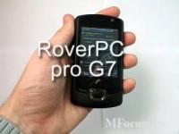 Видео-обзор Rover PC Pro G7