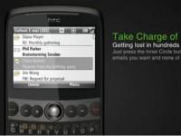 Промо видео HTC Snap