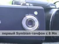 Видео обзор Samsung I8910 HD