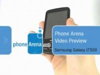 Видео обзор Samsung Galaxy I7500