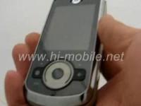 Видео обзор Motorola MOTO VE66