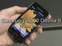 Видео обзор Samsung Omnia II