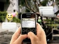 Промо видео Nokia E72