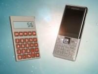 Промо видео Sony Ericsson Naite