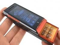 Видео обзор Motorola ROKR ZN50