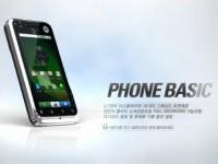 Промо видео Motorola XT720 MOTOROI