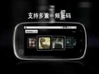 Промо видео Motorola XT800