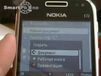 Офисные приложения на Nokia E72
