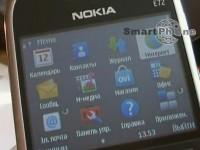 Структура меню Nokia E72