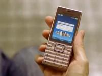 Рекламный ролик Sony Ericsson Elm