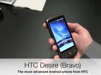 Видео обзор HTC Desire