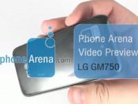 Видео обзор LG GM750