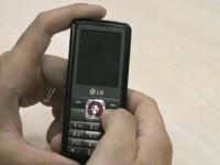 Видео обзор LG GM200 Brio