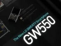 Промо видео LG GW550