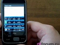 Обзор HTC Smart - Короткие сообщения