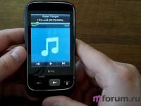 Обзор HTC Smart - Аудио- и видео плеер