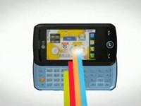 Промо видео LG GW520
