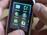 Alcatel OT-708: Переход по меню