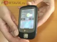 Видео обзор HTC Touch от Portavik.ru