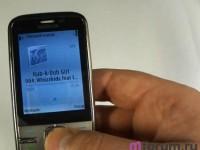 Nokia C5. MP3