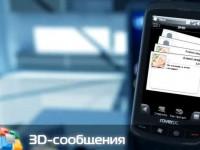 Промо видео Rover PC Pro G8