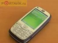 Видео обзор HTC S710 от Portavik.ru