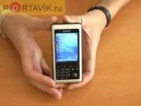 Видео обзор g-Smart i120 от Portavik.ru