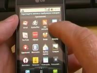 LG GT540 Optimus: Добаление нового раздела в главном меню