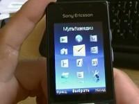 Sony Ericsson Elm: Внешний вид и управляющие элементы