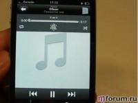 Apple iPhone 4. Музыкальные возможности