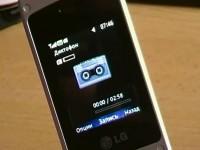 Наш видео-обзор LG A130