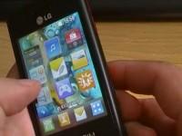 Наш видео-обзор LG P520