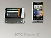Промо видео HTC Desire Z