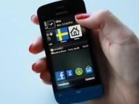 Видео обзор Nokia C5-03