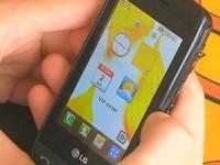 Видео обзор LG GT400 Viewty Smile