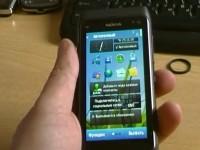 Nokia N8: Внешность