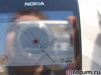 Nokia E5. GPS