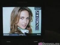Nokia E5. Дисплей