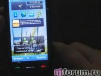 Nokia C7. Дисплей