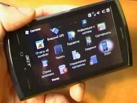 Acer Neo Touch S200: Система развертки