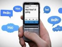 Промо видео Nokia C3-01 Touch and Type