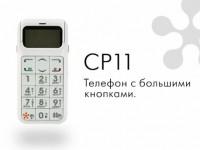 Видео-обзор Just5 CP11