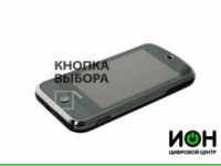 Видео обзор Gigabyte Gsmart S1200