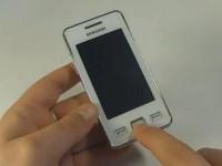 Samsung Star II. Внешний вид и батарея