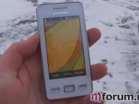 Samsung Star II. Дисплей под солнечным светом