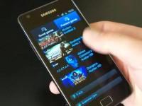 Видео обзор Samsung I9100 Galaxy S II 32 Gb