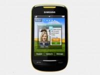 Промо видео Samsung Corby II